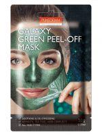 Очищающая маска-пленка для лица Зеленая Galaxy Green Peel-Off Mask (10 гр) Purederm