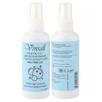 Средство 2 в 1 для обезжиривания и снятия липкого слоя VINSALL NAIL PREP LUX 100 ml