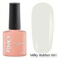 Каучуковая молочная база PINKY Milky Rubber Base 001 10мл. (белая)