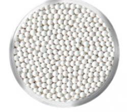Бульонки № 421 SMALL SEVERINA (белые, непрозрачные)