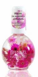 Масло для ногтей и кутикулы c экстрактом орхидеи Fennel 16мл.