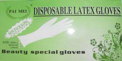 Перчатки латекс 100шт. ( размер medium)