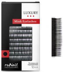 Ресницы для наращивания Luxury, норка Ø 0,15 мм, №12, 12 линий
